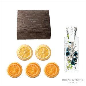 ハーバリウム&オレンジ・レモンクッキー2020年冬ギフト菓子 (スイーツギフト 春ギフト 菓子 お祝い2020スイーツ おうちスイーツ_ドリンク)