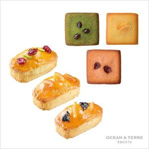 Cafe フィナンシェ&フリュイ洋菓子 手土産 内祝い 焼き菓子 お祝い プレゼント 詰め合わせ スイーツ ギフト お菓子 フィナンシェ パウンドケーキ