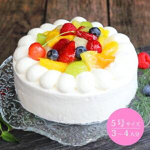 【送料無料】フルーツデコレーション 5号(バースデーケーキ 誕生日ケーキ 誕生日プレゼント フルーツタルト タルト フルーツケーキ デコレーションケーキ チーズケーキ ギフト ケーキ 記念