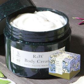 【SWATi】ボディクリーム -RaW Body Cream-(Aquatic Magnolia)( ギフト お買い得ギフト バスグッズ ボディクリーム 保湿 低刺激 プレゼント スワティ スワティ— クリーム)