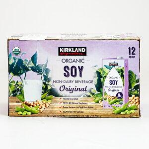 カークランドシグネチャー 有機豆乳 オリジナル 946ml x 12パックCOSTCO コストコ Kirkland Signature 業務用 有機豆乳 オーガニック 豆乳 健康 美容 飲料 グルテン 有機大豆 Soy Beverage 食料品