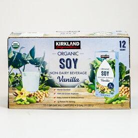 カークランドシグネチャー 有機豆乳  バニラ味 946ml x 12パックCOSTCO コストコ Kirkland Signature 業務用 有機豆乳 オーガニック 豆乳 健康 美容 飲料 グルテン 有機大豆 Soy Beverage バニラ味 食料品