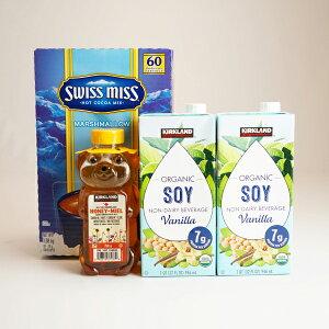 コストコ 豆乳アレンジセットCOSTCO コストコ 業務用 オススメ 人気食料品 コストコ商品 お試し お得セット 小分け 詰め合わせ 詰合せ コストコマニア 通販 朝食 健康 豆乳 はちみつ 有機豆乳