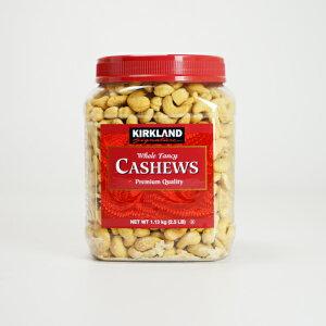 カークランドシグニチャー カシューナッツ 1.13kgcostco コストコ KS KIRKLAND ナッツ 豆 nuts SALTED CASHEWS Premium Quality 輸入菓子 輸入食品 おつまみ お菓子 業務用 大容量 ボトル
