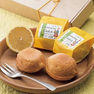 【送料無料】恵那 銀の森 レモンケーキ 5個入(おこもり 巣ごもり おうち時間 ケーキ スイーツ お菓子 プレゼント 贈り物 爽やか お取り寄せ お土産 しっとり 卵 牛乳 フルーツ レモン 果実 洋