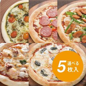 【送料無料】恵那 銀の森 選べるピザ 5枚セット母の日2021│グルメ/(おこもり 巣ごもり おうち時間 ピザ 手作りピザ 冷凍ピザ 冷凍ピッツァ PIZZA ピザ生地 宅配ピザ トマト トマトソース 人気
