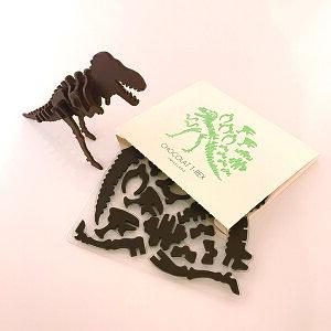 ショコラ T-REX母の日2021│スイーツ/(チョコ かわいい おしゃれ お菓子 スイーツ 可愛い 恐竜 ティラノザウルス 人気 インスタ映え 高級 子供 骨格標本 パズル カカオ66% チョコレート )