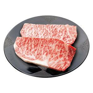 FALSE米沢牛ロースステーキお中元 夏ギフト グルメ 暑中見舞い お礼 お祝い お返し プレゼント ギフト 夏ギフト2021お肉