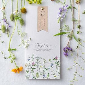 PIARY一押しアイテム席次表 Herbal flora -ハーバルフローラ- 席次表【10冊入り】(結婚式 ペーパーアイテム 手作りキット テンプレート ウェディング ブライダル パーティー 二次会 ガーデン 癒し
