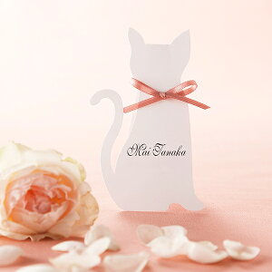 PIARY一押しアイテム席札 アミュレット席札(Cat) 1セット4名様用リボン付(結婚式 ペーパーアイテム 手作りキット テンプレート ウェディング ブライダル パーティー 二次会 リボン 猫 上品