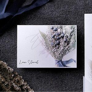 席札 Charme de bouquet -シャルムドブーケ-(ティートゥリー) 席札 1シート4名様用(結婚式 ペーパーアイテム 手作りキット テンプレート ウェディング ブライダル パーティー 二次会 イタリア リボ
