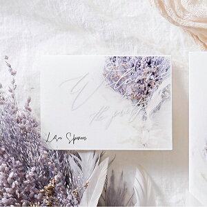 席札 Charme de bouquet -シャルムドブーケ-(スターグラス) 席札(結婚式 ペーパーアイテム 手作りキット テンプレート ウェディング ブライダル パーティー 二次会 イタリア リボン 花柄 名前札 ネ