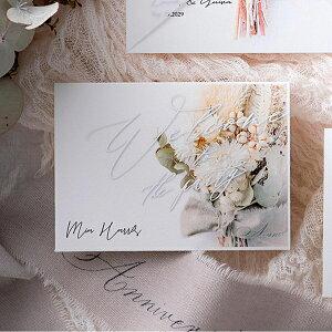 席札 Charme de bouquet -シャルムドブーケ-(シルバーデージー) 席札(結婚式 ペーパーアイテム 手作りキット テンプレート ウェディング ブライダル パーティー 二次会 イタリア リボン 花柄 名前