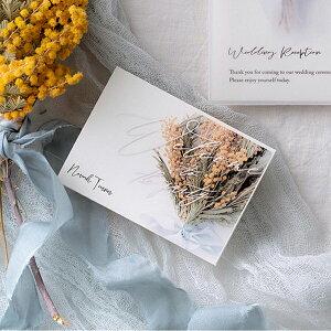 席札 Charme de bouquet -シャルムドブーケ-(ミモザ) 席札(結婚式 ペーパーアイテム 手作りキット テンプレート ウェディング ブライダル パーティー 二次会 イタリア リボン 花柄 名前札 ネームカ