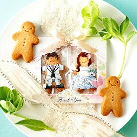 プチギフトいつまでもヨロシクッキー(結婚式 二次会 ウェディング 披露宴 婚礼 クッキー)