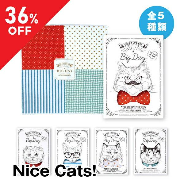 プチギフトNice Cats!(ギフト 結婚式 二次会 パーティー お礼 ウェディング 披露宴 雑貨 プレゼント 職場 子ども ノベルティ 引越し 退職 挨拶)