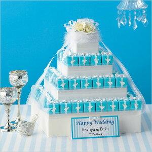 【60コ】プチギフト/ウェルカムボード【送料無料】ハミングバード ブルー 60個セット(結婚式 二次会 ウェディング 披露宴 名入れ クッキー オブジェタイプ)