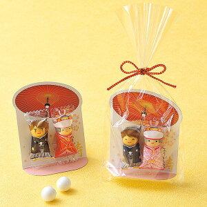 プチギフトチョコっと愛あい傘(結婚式 二次会 ウェディング 披露宴 婚礼 チョコレート 和風)