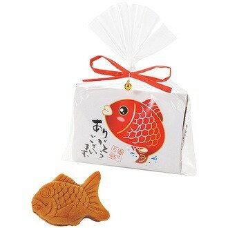 プチギフト幸せあげ鯛(まんじゅう)(ギフト 結婚式 二次会 パーティー お礼 ウェディング 披露宴 プレゼント 贈り物 お菓子)