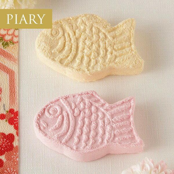 プチギフト新色 たい焼き圧縮タオル white pink(結婚式 二次会 パーティー お礼 ウェディング 披露宴 プレゼント 贈り物)