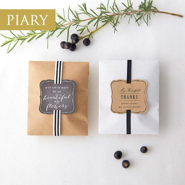 プチギフトトリートバッグ(ブレイクス) 1個(結婚式 二次会 パーティー お礼 ウェディング 披露宴 プレゼント 贈り物 紅茶)