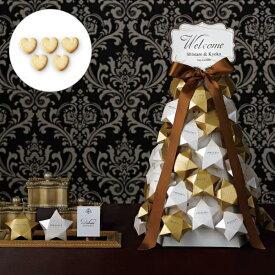 【55コ】プチギフト/ウェルカムボード【送料無料】DOLCESTA(ハートクッキー)ウェルカムオブジェ 55個セット(結婚式 二次会 ウェディング 披露宴 名入れ クッキー オブジェタイプ)