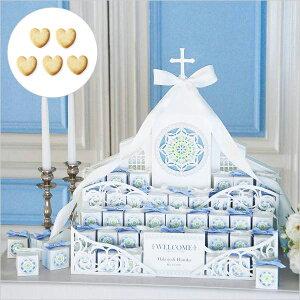 【42コ】プチギフト/ウェルカムボード【送料無料】ホワイトグレース(ハートクッキー)42個セット(結婚式 二次会 ウェディング 披露宴 名入れ クッキー オブジェタイプ)