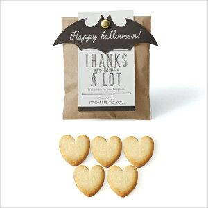 プチギフトハロウィンポケット(ハートクッキー)(結婚式 二次会 ウェディング 披露宴 クッキー ハロウィン)