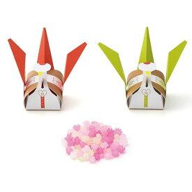プチギフトメオトヅル小箱(こんぺいとう)1個(結婚式 二次会 ウェディング 披露宴 こんぺいとう 和風)