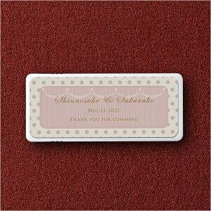 【ご注文は30個以上から承ります】プチギフト名入れミントタブレット シャーベットピンク(結婚式 二次会 ウェディング 披露宴 ラムネ・タブレット)
