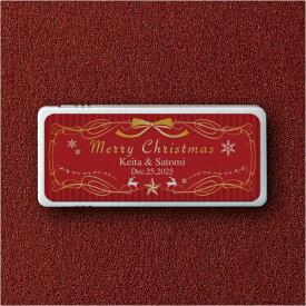 【ご注文は30個以上から承ります】プチギフト名入れミントタブレット クリスマス(結婚式 二次会 ウェディング 披露宴 婚礼 ラムネ・タブレット)