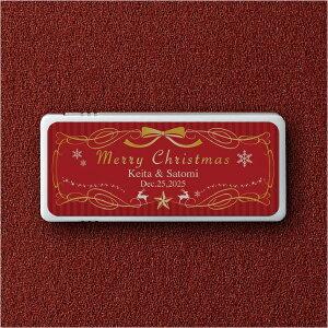 【ご注文は30個以上から承ります】プチギフト名入れミントタブレット クリスマス(結婚式 二次会 ウェディング 披露宴 ラムネ・タブレット)