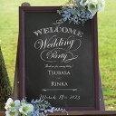 ブラックボードスタイルウェルカムボード Design.05結婚式 披露宴 ウェディング ウエルカムボード おしゃれ 黒板 ブラ…