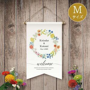 PIARYウェルカムフラッグM フィオーレアモーレ結婚式 ギフト お祝い 披露宴 ウェディング ウエルカムスペース ナチュラル ガーデン ナチュラル&カジュアル