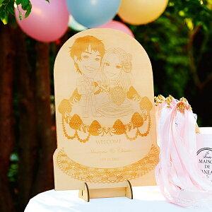 【送料無料】木の似顔絵 シャンティウェディングケーキプレゼント 結婚式 ギフト お祝い 披露宴 ウェディング ウエルカムスペース