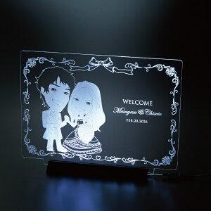 【送料無料】クリアな似顔絵ボード(LEDライト付) ルクールリボンプレゼント 結婚式 ギフト お祝い 披露宴 ウェディング ウエルカムスペース