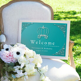 グラフィック ウェルカムボード(シンデレラクルーズ)プレゼント 結婚式 ギフト お祝い 披露宴 ウェディング ウエルカムスペース 馬車 サムシングブルー