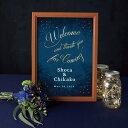 グラフィック ウェルカムボード(スカイスターリー)結婚式 ギフト お祝い 披露宴 ウェディング ウエルカムボード ナイトウェディング 夜 星