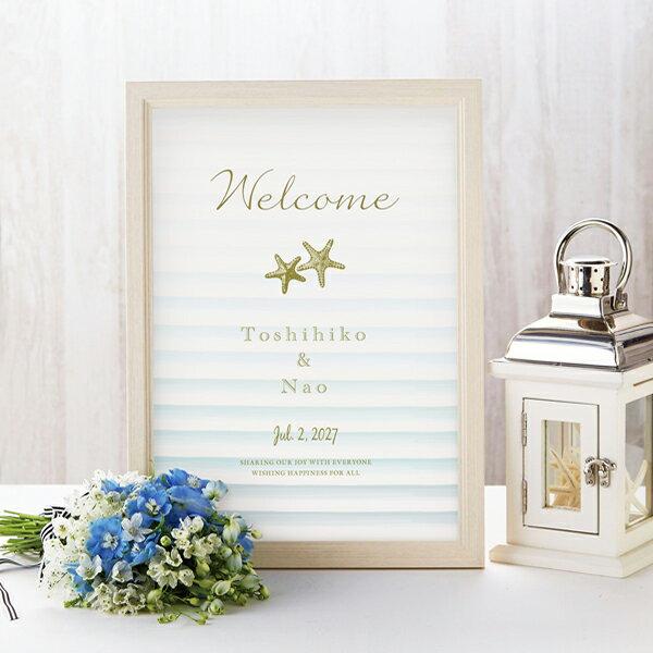 グラフィック ウェルカムボード(ティアレシーブルー)結婚式 ギフト お祝い 披露宴 ウェディング ウエルカムボード 夏 海 リゾート