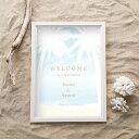 グラフィック ウェルカムボード(パームツリービーチ サンシャイン)結婚式 ギフト お祝い 披露宴 ウェディング ウエ…