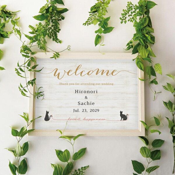 グラフィック ウェルカムボード(アンドラブ Cat)結婚式 ギフト お祝い 披露宴 ウェディング ウエルカムボード ネコ ペット シルエット