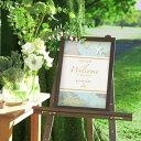 グラフィック ウェルカムボード(ライフイズジャーニー)結婚式 ギフト お祝い 披露宴 ウェディング ウエルカムボード パスポート ユニーク 旅 地図