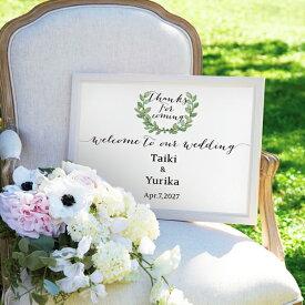 【11/19 20:00-11/26 1:59 ポイント最大35倍!】グラフィック ウェルカムボード(ラスティック)結婚式 ギフト お祝い 披露宴 ウェディング ウエルカムスペース ナチュラル