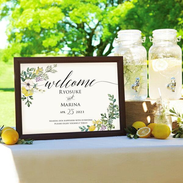 グラフィック ウェルカムボード(ハーブ・ド・プロバンス design1)結婚式 ギフト お祝い 披露宴 ウェディング ガーデン 癒し ウェルカムボード