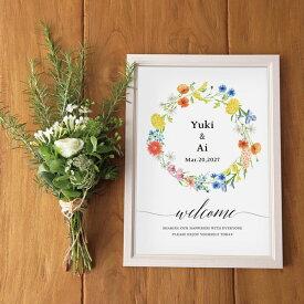 【11/19 20:00-11/26 1:59 ポイント最大35倍!】グラフィック ウェルカムボード(フィオーレアモーレ)結婚式 ギフト お祝い 披露宴 ウェディング ウェルカムスペース シンプル ナチュラル ガーデン