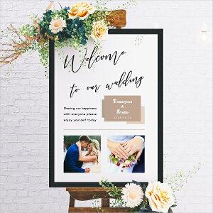 フォトグラフィックボード(アンバースタイル)結婚式 ギフト お祝い 披露宴 ウェディング ウエルカムスペース ナイトウェディング 夜 星 ナチュラル&カジュアル