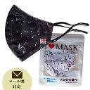 I♥MASK-音符デザインのかわいいマスク耳が痛くならない調整機能付き