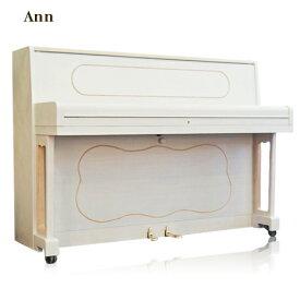 KAWAI(カワイ)-KSC-1_【アン・Ann】(中古ピアノ アップライトピアノ)椅子・インシュレーター付き♪