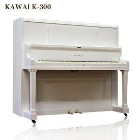 KAWAI No.K48_ピアノ【キャシー・Cassie】(製造年数:1967年)椅子・インシュレーター付き♪