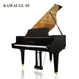KAWAI GL-10_ピアノ【金彩グランドピアノ】椅子・インシュレーター付き♪